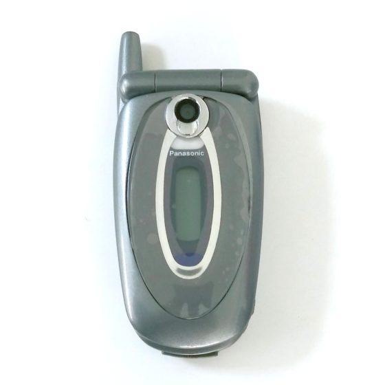 Panasonic EB-X70