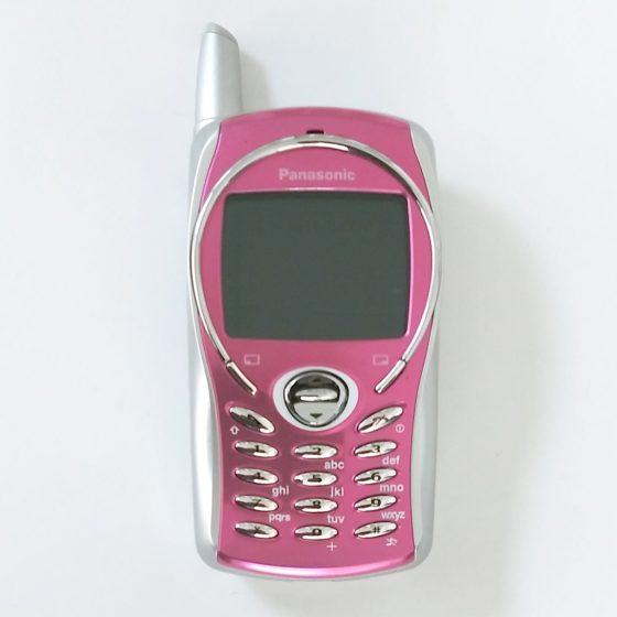 Panasonic G51 Pink (2)