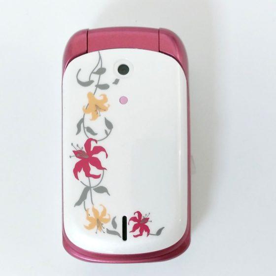 Sagem My300c Pink (2)